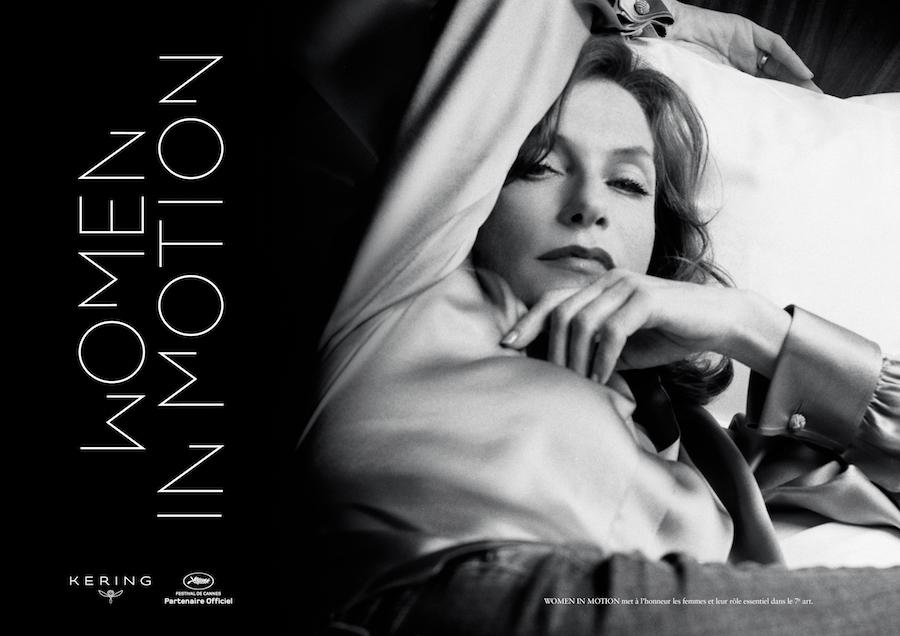 cartel de la 3ª edición de Women in Motion, 2017
