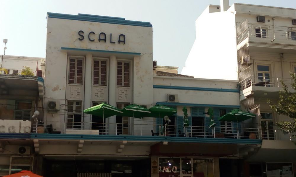Cine-Teatro SCALA en Maputo